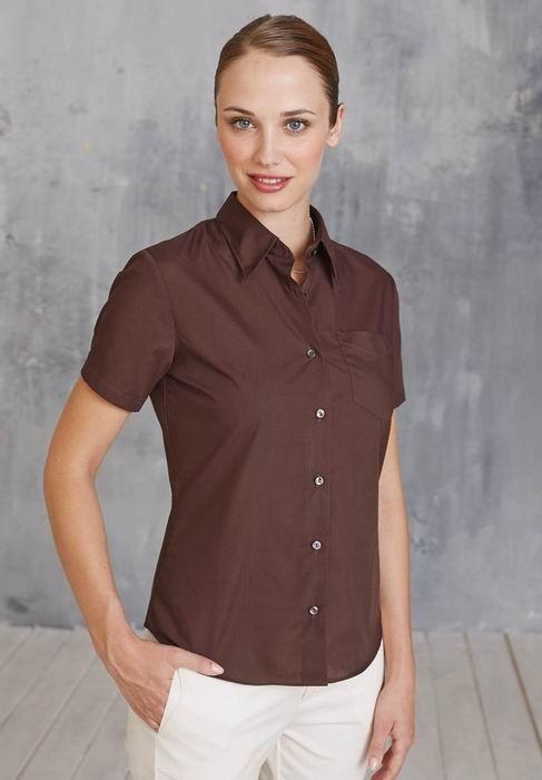 Dámská košile krátký rukáv JUDITH - Výprodej - zvìtšit obrázek